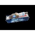 Svečka Bosch W5AC ( NGK B7HS )